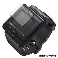RM-LVR3(Sony HDR-AS50Rキット付属リモコン) 専用 液晶保護フィルム 防指紋(クリア)タイプ