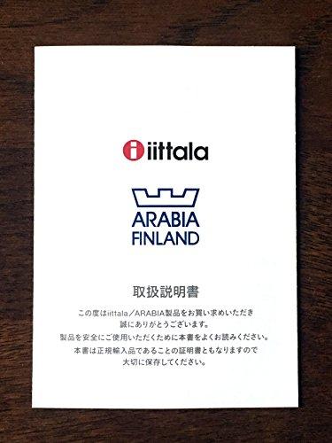 【正規輸入品】iittala(イッタラ)Kastehelmi(カステヘルミ)キャンドルホルダーレイン64mm