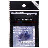【Foula】カラーエクステ バラ ブルー 0.2g Dカール 0.10mm×12mm