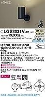 パナソニック(Panasonic) 天井直付型・壁直付型・据置取付型 LED(温白色) スポットライト 美ルック・ビーム角24度・集光タイプ LGS3031VLE1