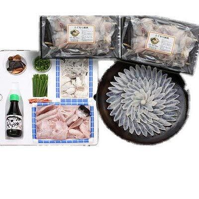 豊後とらふぐ料理セット【養殖4〜5人前】 ふぐちり鍋用2パック【フグ】【河豚】【満腹鍋セット】
