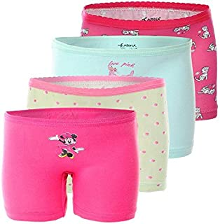 Carina Underwear Panties for Girls - Pack of 4 Shorts - Printed
