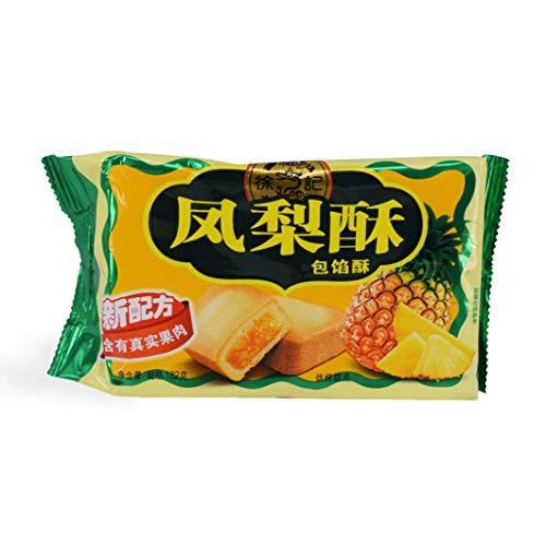 XuFuJi Cookie 徐福记 凤梨酥 Pineapple Flavor Cookie 182g (pack of 2)