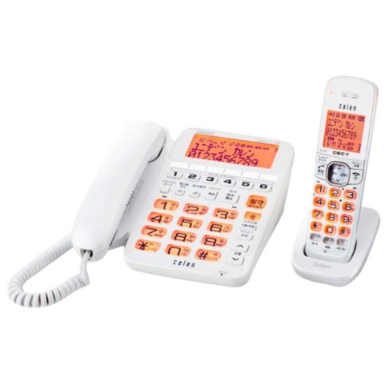 よろしくにおい補体ユニデン DECT方式コードレス留守番電話機 本体+子機1台タイプ(パールホワイト) DECT2588(W)