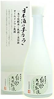 rice milk japan