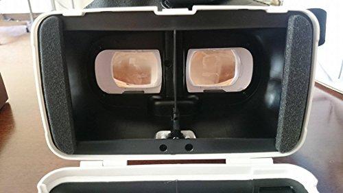 『KAWOE 3DVRゴーグル 3DVRメガネ 仮想現実体験 超3D映像効果 焦点/瞳孔距離調節可能 映画ゲーム用 ホワイト』のトップ画像