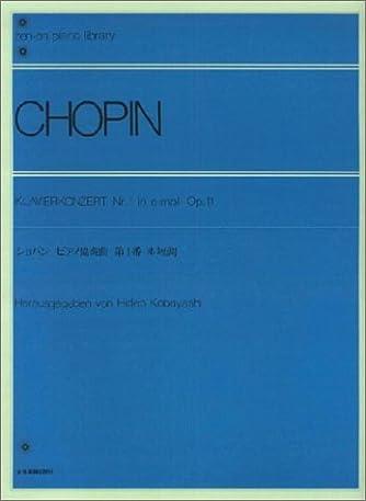 ショパン ピアノ協奏曲第1番 ホ短調 (zen‐on piano library)