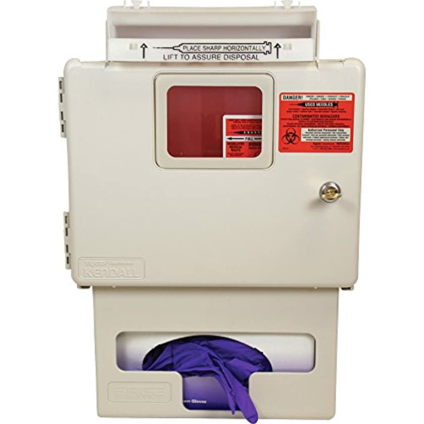 Covidien SSGB10056H Sharps Container System Locking Glovebox Wall Mount 5 Qt.