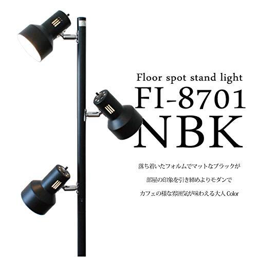 ユーワ『フロアスタンドTricell(トライセル)(FI-8701)』