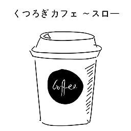 コーヒーカップ ロゴ 無料のアイコンコレクション