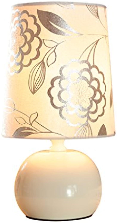 Fu Man Li Trading Company Tischlampe moderne einfache Art und Weise kreatives Schlafzimmer Nachttischlampe Schalter wei Jane Europa Lampe A+