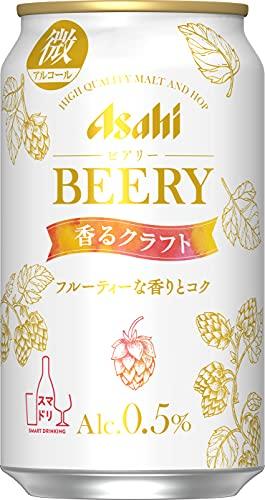 【アルコール0.5%】アサヒ ビアリー 香るクラフト 350ml×24本
