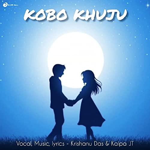 Kobo Khuju