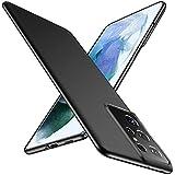 Humixx Handyhülle für Samsung Galaxy S21 Ultra, 0.5mm Ultra Dünn Samsung S21 Ultra Hülle Anti-Fingerabdruck Anti-Kratzer Feine Matte Schutzhülle für Samsung Galaxy S21 Ultra(6.8 Zoll)