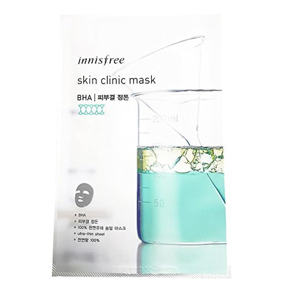 帝国主義占める行列[イニスプリー] Innisfree スキンクリニックマスク(20ml)-BHA(肌別整頓) Innisfree Skin Clinic Mask(20ml)-BHA [海外直送品]