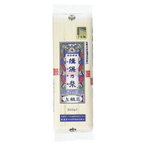 揖保乃糸素麺 上級品 300g /揖保乃糸(2袋)