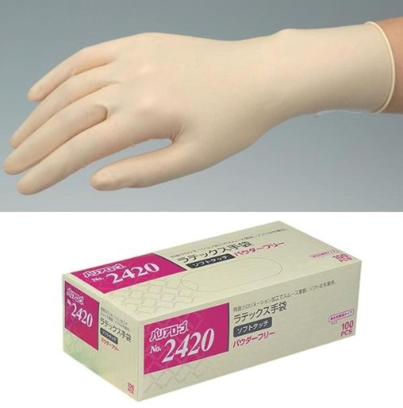 四面体浮く入場バリアローブ ラテックス手袋 ソフトタッチPF(左右兼用) 100枚×20箱 NO.2420   M
