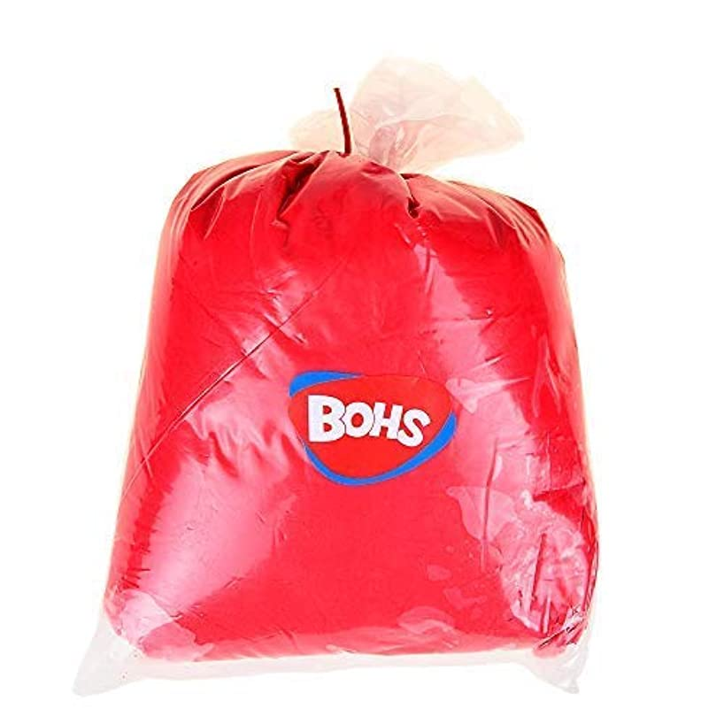 BOHS Super Light Clay, Air Dry, for Preschool Arts & Crafts,1.1 Pound (red)