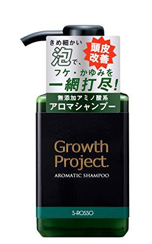 Growth Project.(グロースプロジェクト) アロマシャンプー