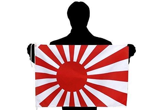 TOSPA 海軍旗 50×75cm テトロン製