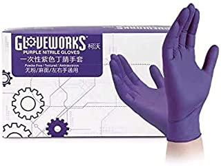 Thicken Disposable Gloves Purple Nitrile Gloves, Powder Free, Non-Sterile, Food Safe, 100 Pack (Medium, Purple)