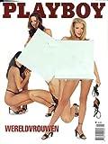 Playboy Wereldvrouwen Netherlands International Magazine Alley Baggett 2001
