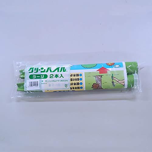 ■植木専用肥料■グリーンパイル (打込式 置き型肥料) ラージサイズ2本入り 【資材】 【最安値】 専用肥料 【店長おすすめ資材】