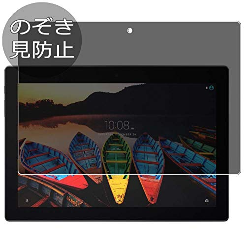 Synvy Privacy Screen Protector Film for Lenovo TAB2 A10-30 X103F 10.1' TAB 2 Anti Spy Protective Protectors [Not Tempered Glass]