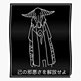 kineticards Black Movie White Manga Kinkreet Tekkon Anime Tekkonkinkreet | Home Decor Wall Art Print Poster