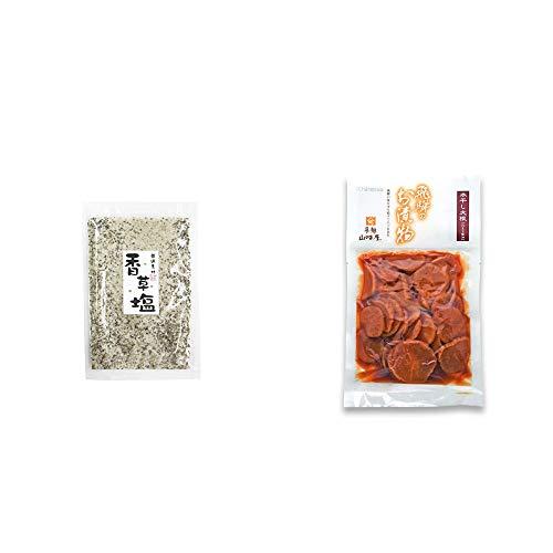 [2点セット] 香草塩 [袋タイプ](100g)・飛騨山味屋 本干し大根(135g)