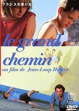 フランスの思い出 [DVD]