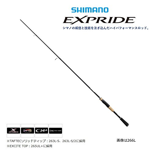 シマノ(SHIMANO) バスロッド スピニングロッド 17 エクスプライド バス 263L-S 6.3フィート