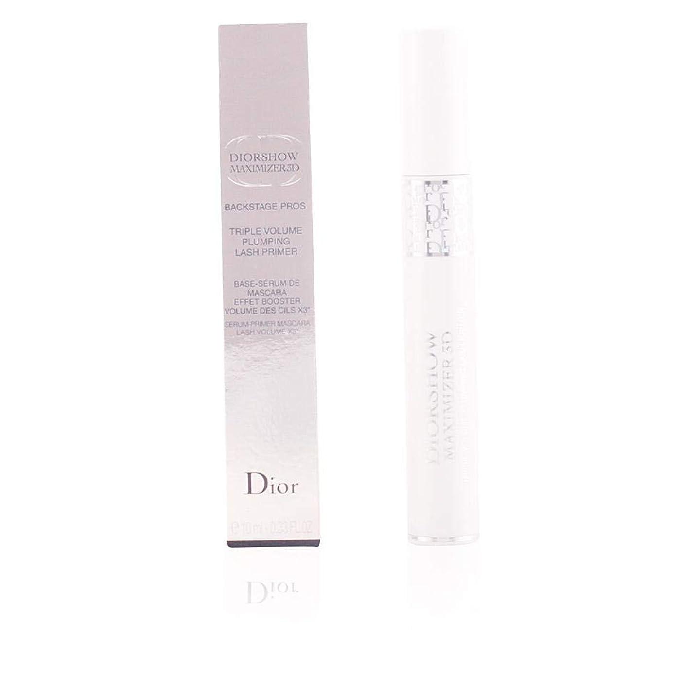 施し退化するエキスクリスチャン ディオール(Christian Dior) ディオールショウ マキシマイザー 3D 10ml[並行輸入品]