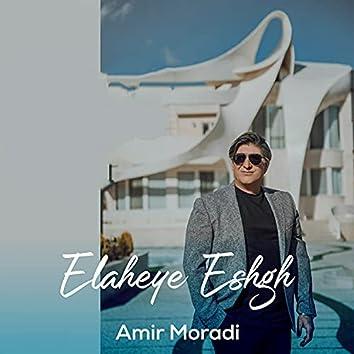 Elaheye Eshgh