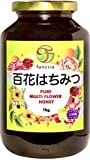 functia タイ産『純粋』百花はちみつ 1kg 大瓶「ライチー&ロンガンの濃厚コクうま」Pure Multi Flower Honey 1kg