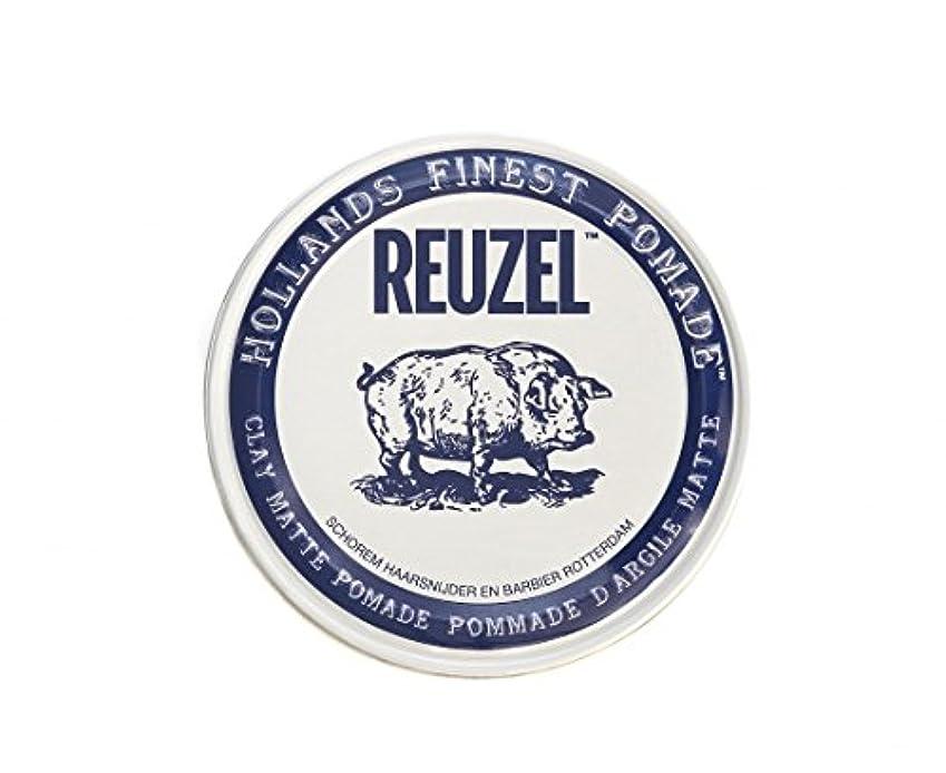 レタッチ九時四十五分ゴミ箱ルーゾー REUZEL CLAY MATTE クレイマット ポマード ホワイト 35g