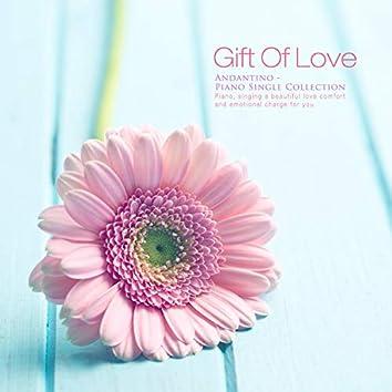 사랑의 선물