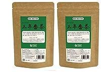 無添加 オーサワの三年番茶(ティーバッグ)20g(2g×10包)×2個★ ネコポス ★奈良産農薬・肥料不使用茶葉100%・ 香ばしくまろやかな味わい