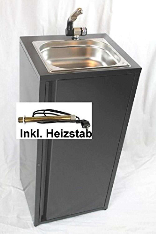 Mobiles Handwaschbecken Waschbecken Verkaufsstand + Heizstab Anthrazit (ad-ideen)
