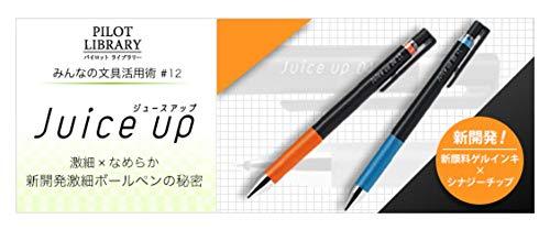 パイロットゲルインキボールペンジュースアップ04(超極細)ブラック/レッド/ブルーLJP-20S4-B/R/L3色3本組み