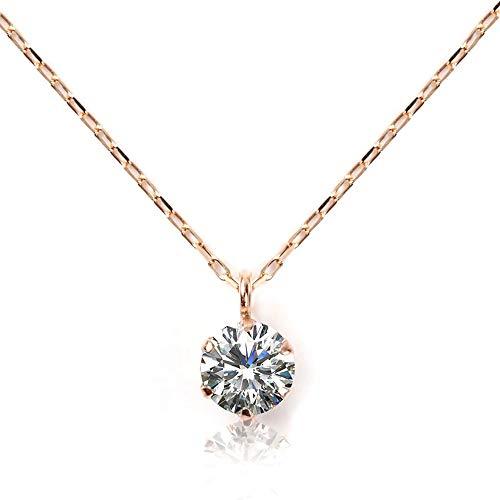 ネックレス レディース ダイヤモンド 0.15ct GINGER掲載 PLUSTER 一粒 K10 ピンクゴールド チェーン 40cm [ギフトボックスセット]