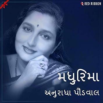 The Melodious Anuradha Paudwal (Gujarati)