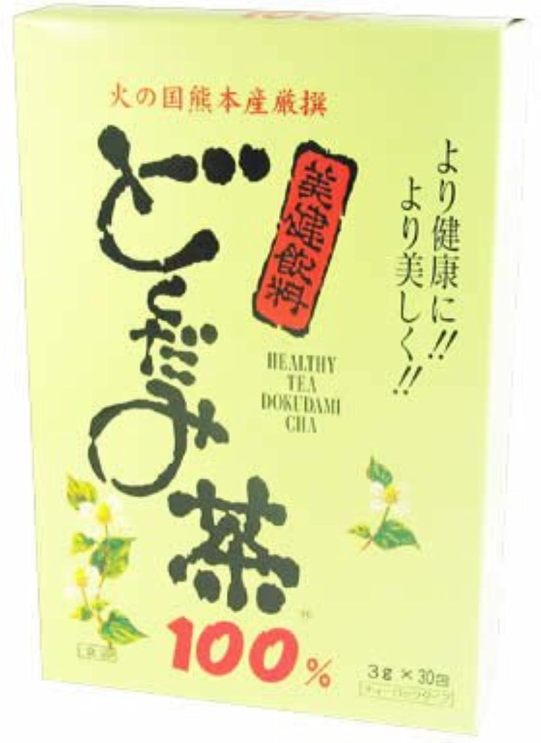 賞賛表向きソースどくだみ茶100% ティーバッグ 3g×30包