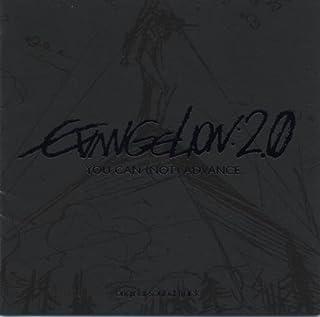 ヱヴァンゲリヲン新劇場版:破 オリジナルサウンドトラック SPECIAL EDITION