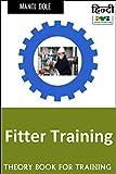 Fitter Training Hindi: हिन्दी Theory Book (Hindi Edition)