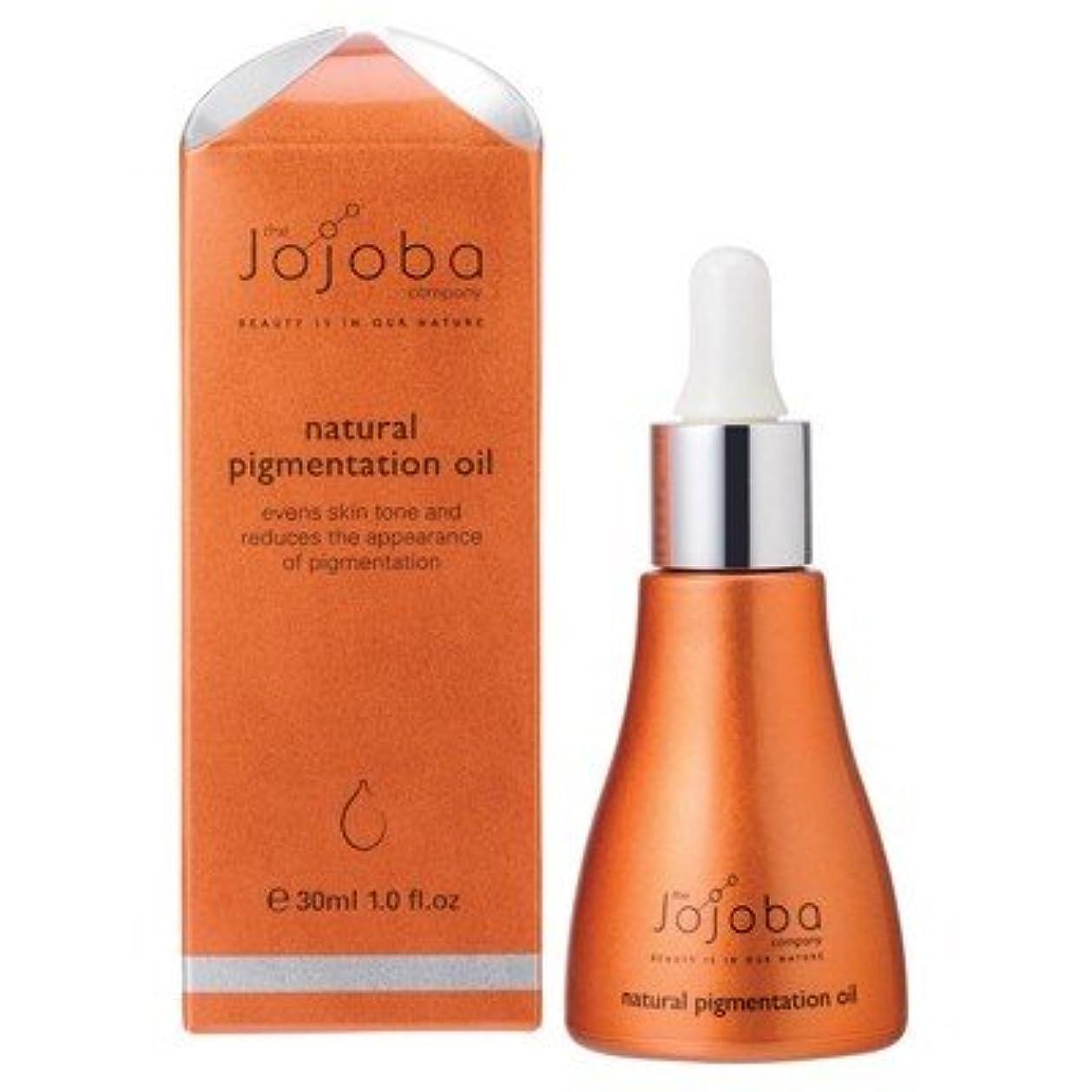 ハシー取り替える受益者the Jojoba Company Natural Pigmentation Oil ナチュラルピグメンテーションオイル 30ml [海外直送品]