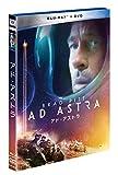 アド・アストラ 2枚組ブルーレイ&DVD[Blu-ray/ブルーレイ]
