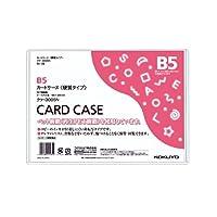 コクヨ カードケース(環境対応)硬質B5 60枚 Japan