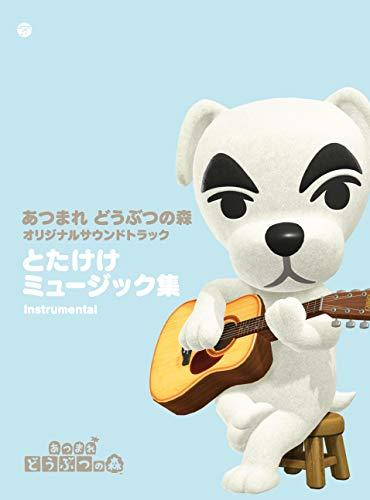Animal Crossing: New Horizons (Original Soundtrack Totakeke Music Collection) (Instrumentals) (3 CD) [Import]