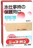 ニッコーバンNO126 Mサイズ 1箱(38枚) 日廣薬品
